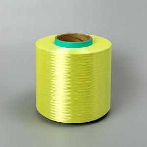 Aramid filament