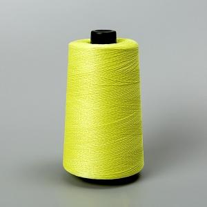 Yellow aramid twisted silk