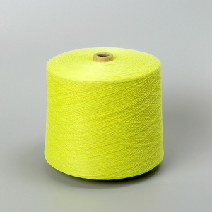 Yellow aramid yarn